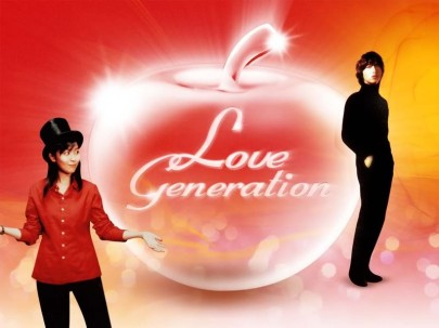 love_generation_TCARD